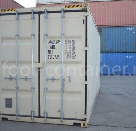 Новый контейнер 20 футов высокий 20′ HC