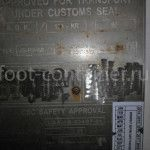 Рефконтейнер 20′ RC Carrier 1998 двери шильдик
