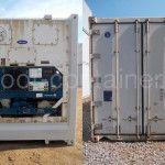 Рефконтейнер 40′ RCHC Carrier 2005