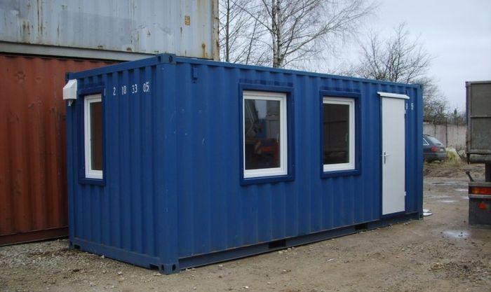 В школах предлагают устанавливать контейнерные КПП в рамках обеспечения безопасности детей и сотрудников