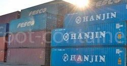 Правила работы с контейнерами